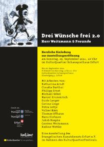 """Einladung """"Drei Wünsche frei 2.0"""""""